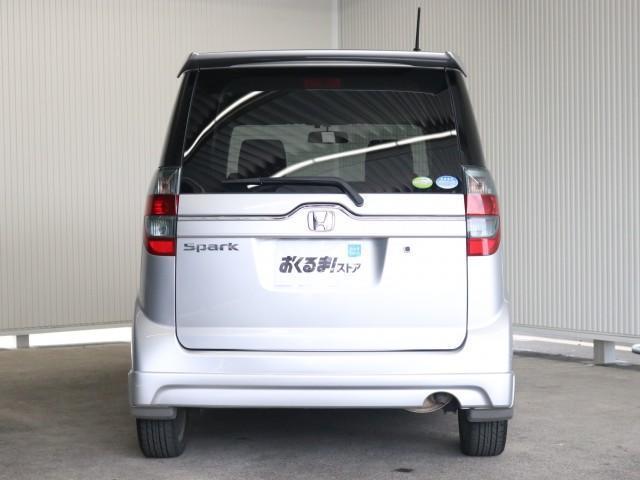 660 スパーク G ダイナミックスペシャル 禁煙車 ナビ(3枚目)