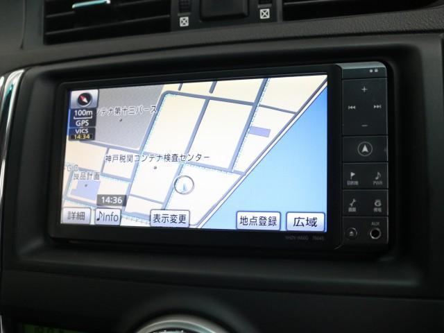 2.5 250G Sパッケージ リラックスセレクション(10枚目)