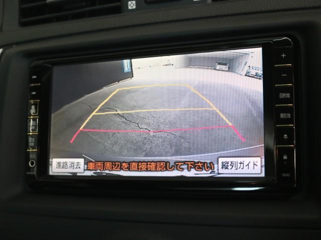 2.5 250G Sパッケージ リラックスセレクション(6枚目)
