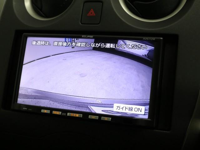 1.2 X DIG-S 社外SDナビ ワンセグTV(6枚目)