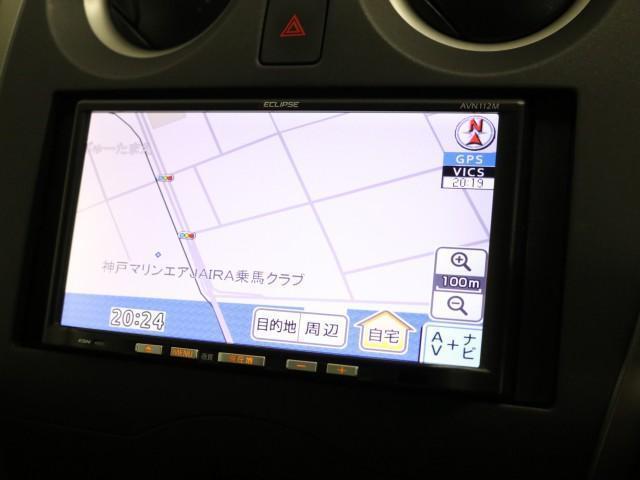 1.2 X DIG-S 社外SDナビ ワンセグTV(10枚目)