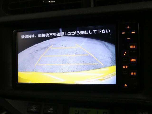 1.5 G ブラックソフトレザーセレクション SDナビ(6枚目)