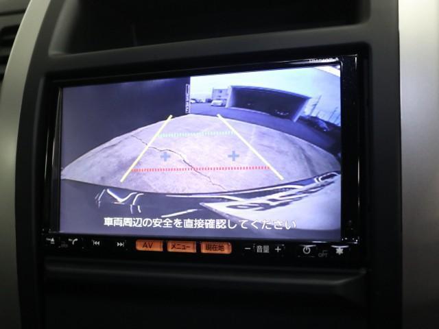 2.0 20Xtt 4WD 禁煙車 DVD再生 ビルトイン(6枚目)