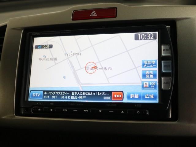 1.5 ナビ フルセグTV DVD再生 Bluetooth(10枚目)