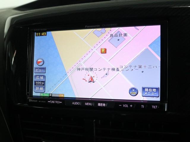 2.5 Sエディション 4WD 禁煙車 DVD再生(10枚目)
