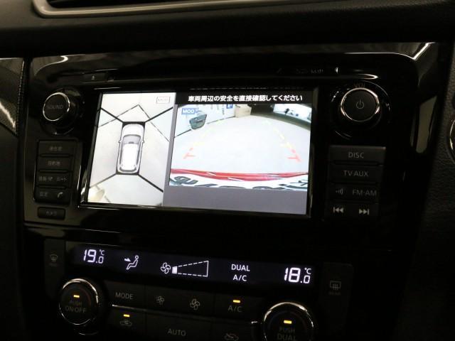 20X HVエクストリーマXエマジェンシーブレーキP 4WD(10枚目)