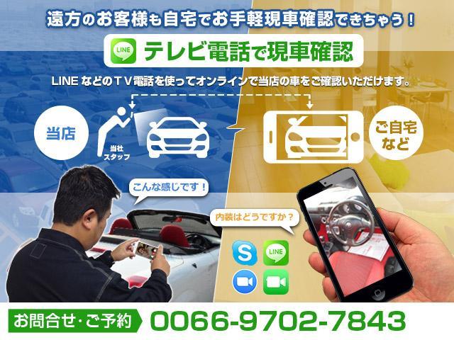 【テレビ電話で現車確認】神戸市にあるおくるまストア実店舗に来店いただけない遠方のお客様でもスマホがあればFacetimeやSkypeなどを使ってスタッフがリアルタイムに動画でご案内します!
