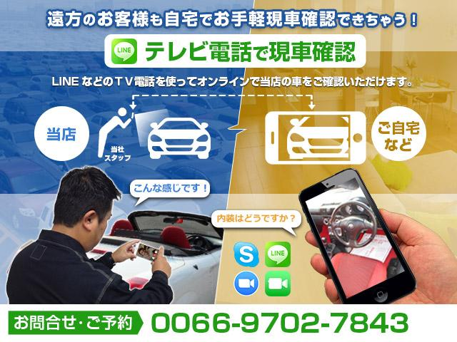 Gプラスパッケージ 4WD 登録済未使用車(4枚目)
