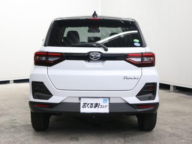 「ダイハツ」「ロッキー」「SUV・クロカン」「兵庫県」の中古車3