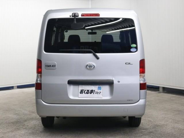 「トヨタ」「タウンエースバン」「その他」「兵庫県」の中古車3