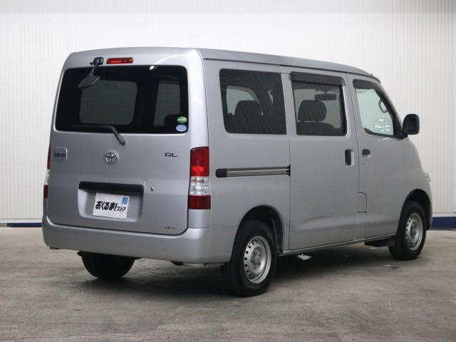 「トヨタ」「タウンエースバン」「その他」「兵庫県」の中古車8