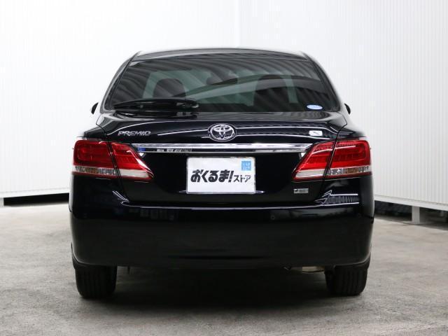「トヨタ」「プレミオ」「セダン」「兵庫県」の中古車3