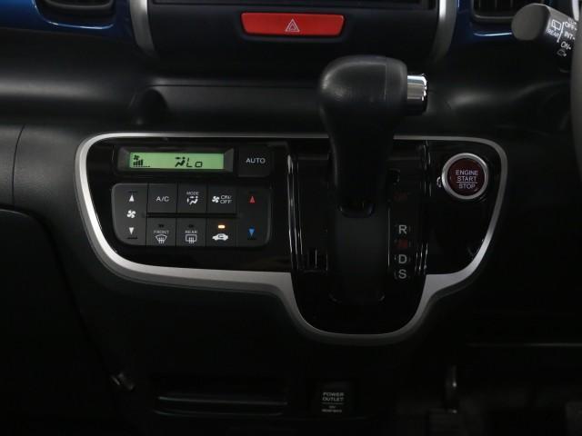 「ホンダ」「N-BOX+カスタム」「コンパクトカー」「兵庫県」の中古車11