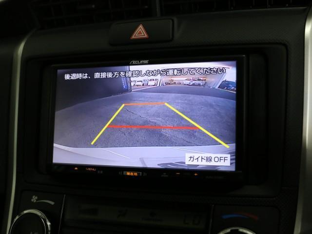 「トヨタ」「カローラフィールダー」「ステーションワゴン」「兵庫県」の中古車6