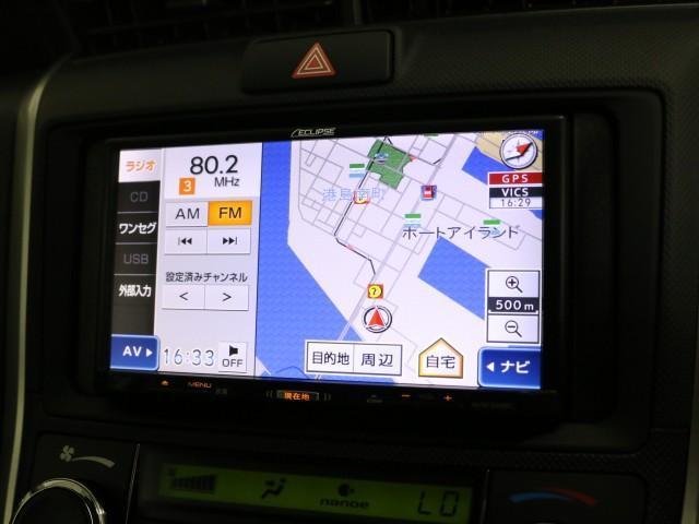 「トヨタ」「カローラフィールダー」「ステーションワゴン」「兵庫県」の中古車10