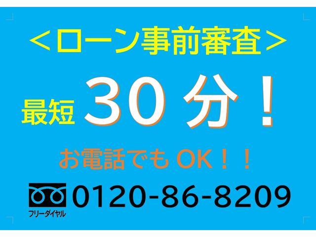 「トヨタ」「ウィッシュ」「ミニバン・ワンボックス」「兵庫県」の中古車7