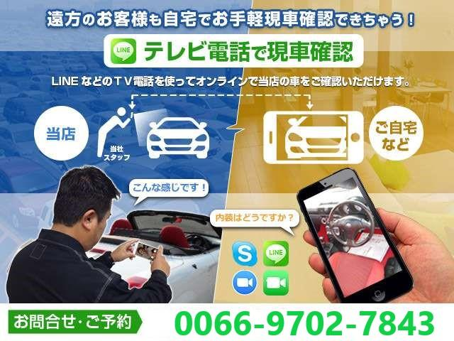 L・ホンダセンシング ナビ 地デジ ETC i-stop(4枚目)