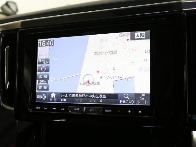 2.5X 4WD アルパインナビ フリップダウン エアロ(10枚目)