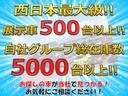 ロングDX GLパッケージ トヨタセーフティセンス 6人乗り(3枚目)
