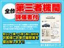 1.8X EXパッケージ OP装備車 茶色本革シート(3枚目)