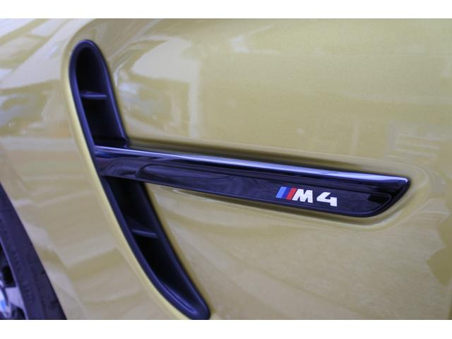 「BMW」「M4」「クーペ」「大阪府」の中古車18