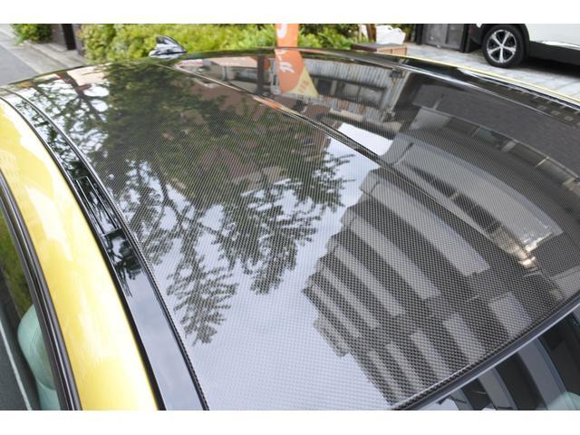 「BMW」「M4」「クーペ」「大阪府」の中古車29