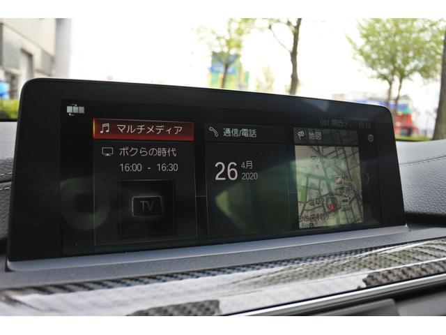 「BMW」「M4」「クーペ」「大阪府」の中古車38