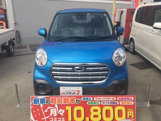 アクティバX SAIII届出済未使用車 アイドリングストップ(2枚目)