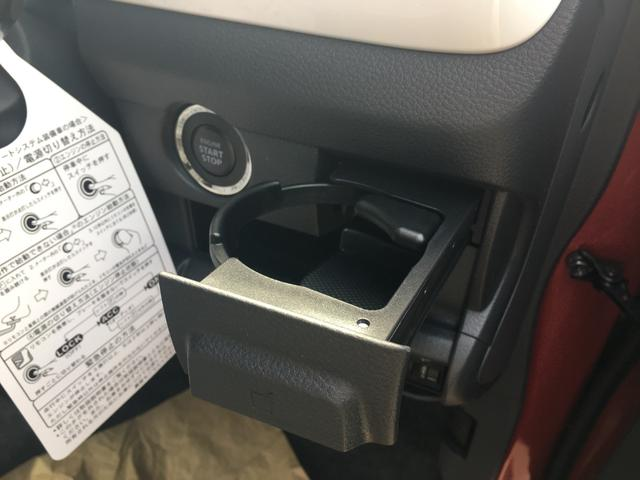 G未使用車アイドリングストップ スマートキー HID(12枚目)