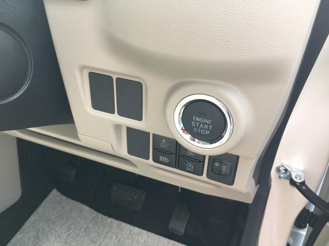 ダイハツ キャスト スタイルX アイドリングストップ スマートキーオートエアコン