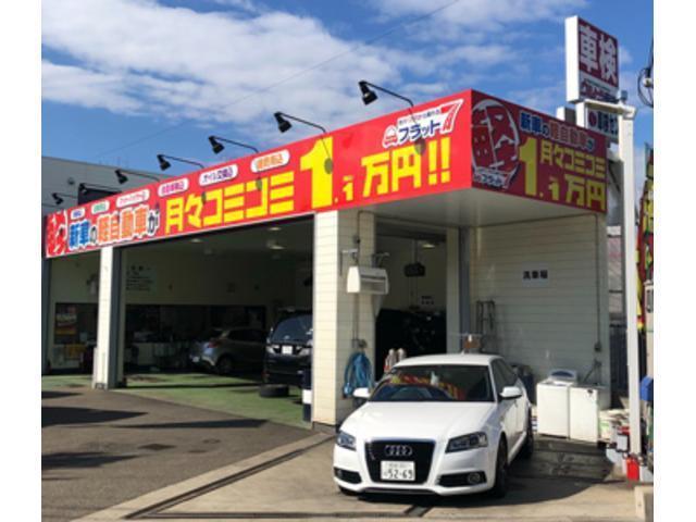 T HID スマートキー DTV バックカメラ 純正アルミ オータムキャンペーン!ドライブレコダープレゼント!(6枚目)