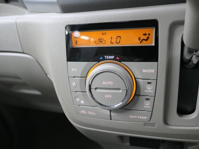 オートエアコン付きなので一度、気温を設定すれば自動的に過ごし易い温度に調整してくれますよ。車内をいつでも快適空間にしてくれます。