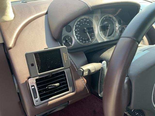社外GPSレーダー