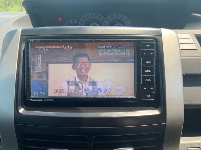 X SDナビフルセグTV Bモニター 社外17アルミ(11枚目)