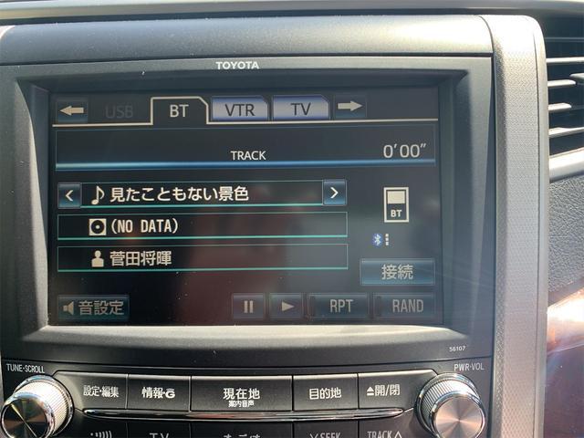 2.4Z ワンオーナーメーカー純正プレミアムナビ純正フリップダウンモニターフルセグTVパワースライドドア純正ETCHIDスーパーロングスライドセカンドシート(35枚目)