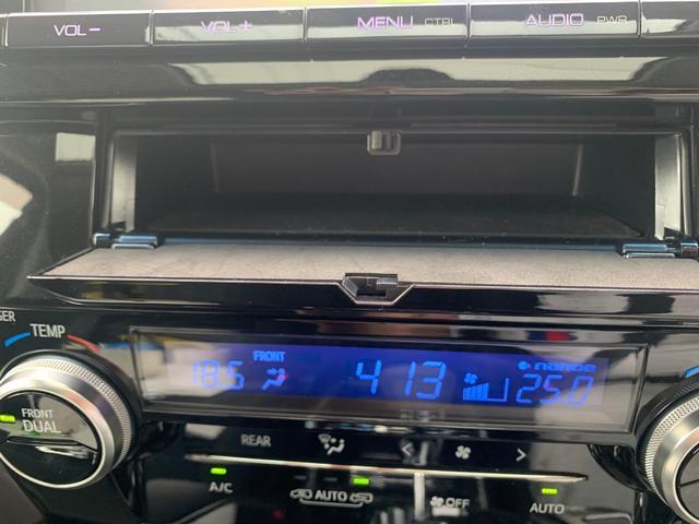 2.5Z Aエディション 純正9インチナビTV/レーダークルーズコントロール/プリクラッシュセーフティシステム/Wムーンルーフ/両側パワースライドドア/バックモニター/リラックスキャプテンシート/純正18インチアルミホイール(35枚目)
