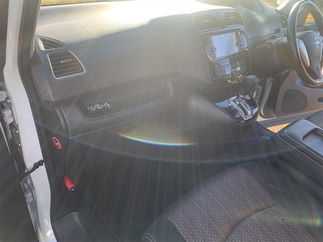 ハイウェイスターG S-ハイブリッド 両側パワースライドドア リアアルパインフリップダウンモニター 前後ドラレコ LEDヘッドライトLEDフォグランプ 7人乗り(20枚目)