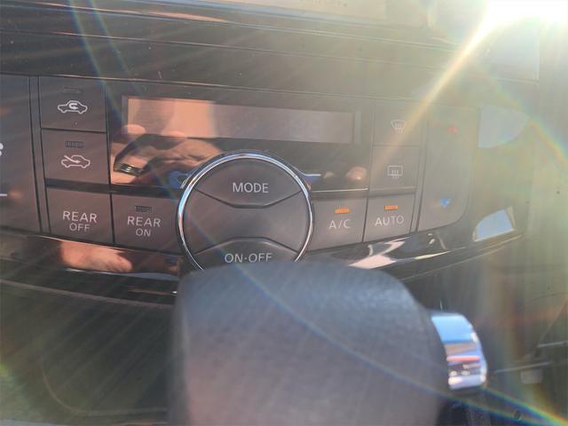 ハイウェイスターG S-ハイブリッド 両側パワースライドドア リアアルパインフリップダウンモニター 前後ドラレコ LEDヘッドライトLEDフォグランプ 7人乗り(31枚目)
