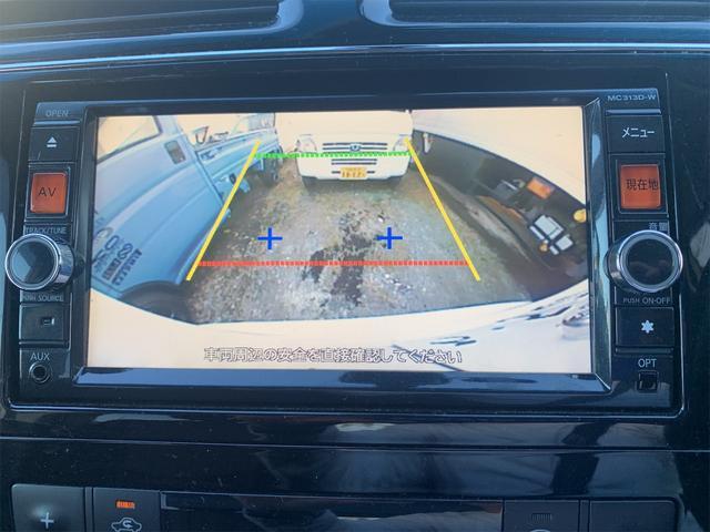 ハイウェイスターG S-ハイブリッド 両側パワースライドドア リアアルパインフリップダウンモニター 前後ドラレコ LEDヘッドライトLEDフォグランプ 7人乗り(43枚目)