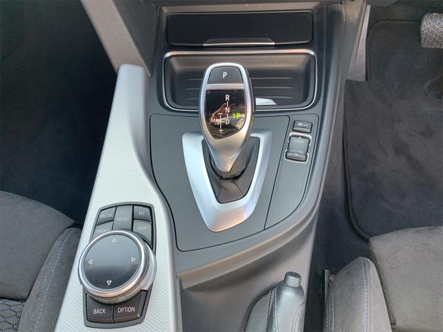 320iツーリング Mスポーツ ワンオーナー車/ストレージPKG/純正HDDナビ/インテリジェントセーフティ/Pゲート/ポテンザランフラットタイヤ/レーンディパーチャー/ミラーETC/パドリシフト/バックカメラ/スマートキー/(28枚目)
