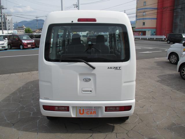 「ダイハツ」「ハイゼットカーゴ」「軽自動車」「山梨県」の中古車3
