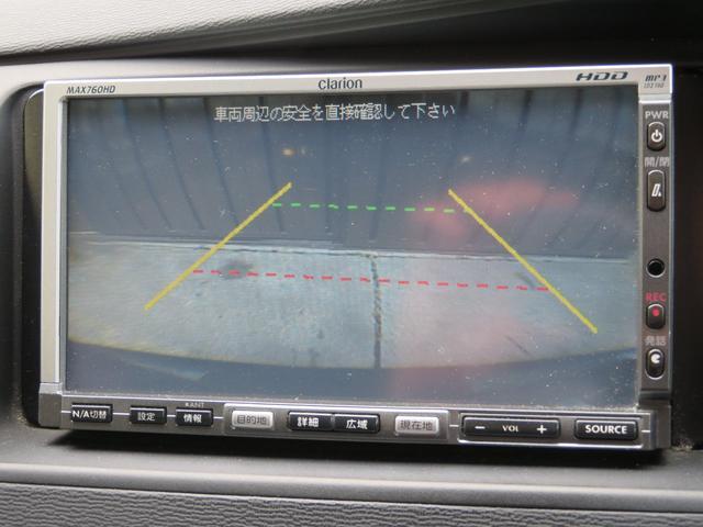 ◎バックカメラも装備しており、車庫入れが苦手な方も安心です◎
