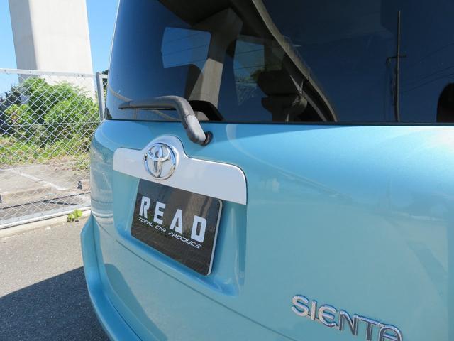 「トヨタ」「シエンタ」「ミニバン・ワンボックス」「大阪府」の中古車40
