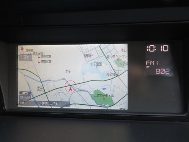 「ホンダ」「エリシオンプレステージ」「ミニバン・ワンボックス」「大阪府」の中古車16