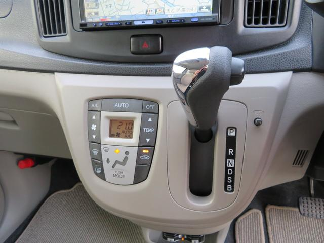 「ダイハツ」「ミライース」「軽自動車」「大阪府」の中古車20