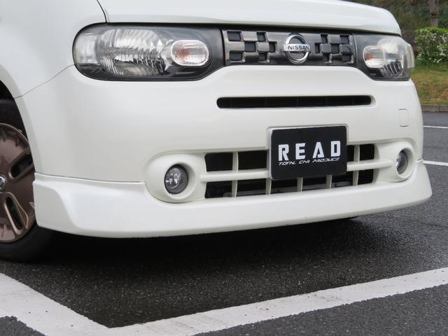 「日産」「キューブ」「ミニバン・ワンボックス」「大阪府」の中古車37