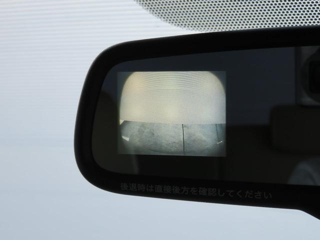 「ダイハツ」「ミラココア」「軽自動車」「大阪府」の中古車15