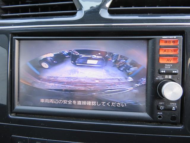 ◎バックカメラも装備しており車庫入れが不安な方もしっかりサポートします◎