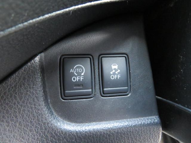 お客様に安心してお車選びを頂けるよう当社での入庫時の厳しいチェックに加え、第3者機関による鑑定を受けて車両状態を開示しております◆