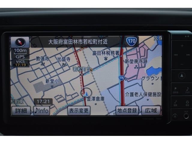 HDDナビ CD バックカメラ フリップダウンモニター HIDヘッドライト キーレス アルミホイール(2枚目)